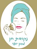 לוגו נקודת חן